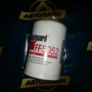 FF5052 фильтр топливный