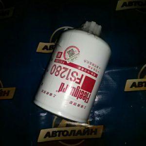 fs1280 топливный фильтр