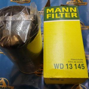 WD13145 фильтр масляный
